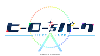 ヒーロー'sパーク