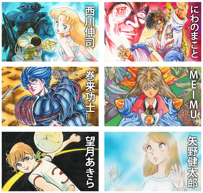 日本のポップカルチャーを世界に発信するTokyo Otaku Mode で、 FUNDIY STORE商品の販売を開始!海外向けの販売を強化!