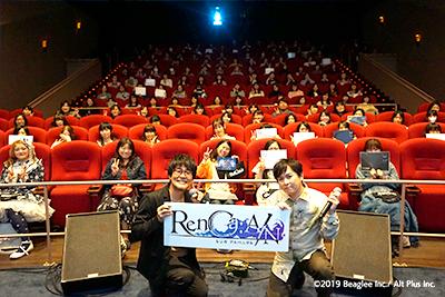 『RenCa:A/N』 第4回公式ファンミーティング「レンカ アルバ二グルの集い~第4回~」を開催! ~ゲームリリース時期は11月末と発表! 公式WEBラジオの次回ゲストが石田彰氏に決定!~